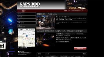 GAPS DDD 相模原ダンスフリークのためのレストラン&バー
